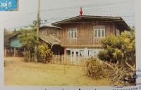 บ้านเดี่ยวหลุดจำนอง ธ.ธนาคารอาคารสงเคราะห์ พะเยา ปง -